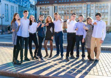 ЦО №34 9Б класс, Выпуск 2019 Тульский кремль