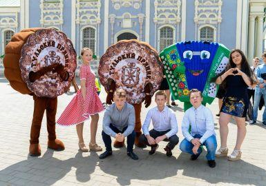 ЦО №5 9Б класс, Выпуск 2018 Тульский кремль